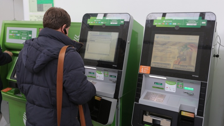 Мужчина забрал из лотка банкомата забытые 16 тысяч. Его быстро вычислили