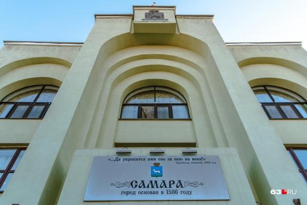 В мэрии считают, что выбрать дату, устраивающую обе стороны, не просто: в Самаре очень насыщенная культурная жизнь