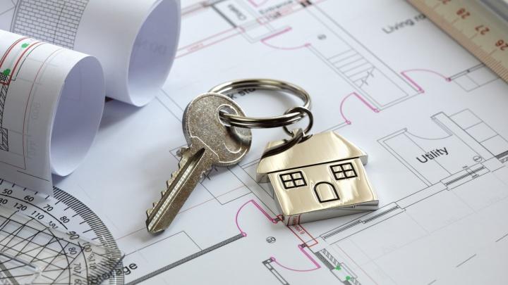Квартирный вопрос: как приобрести жильё, а не проблемы