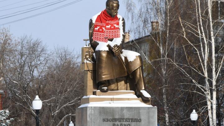 Ламповый Екатеринбург: добавляем городу уюта по примеру Тимофея Ради с его абажурами
