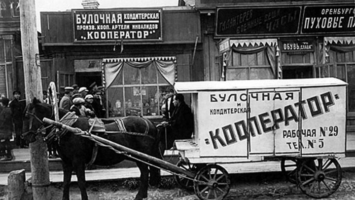 «Долой смертную казнь!». 100 лет назад в Новониколаевске был профсоюз домашней прислуги