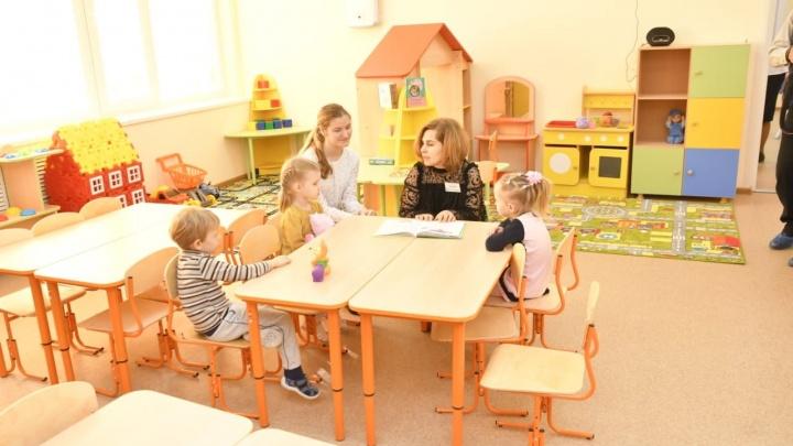 В Самаре на Ново-Вокзальной открыли новый детский сад