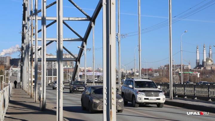 3,47 миллиарда на мост через Белую в Уфе: мэрия ищет исполнителя
