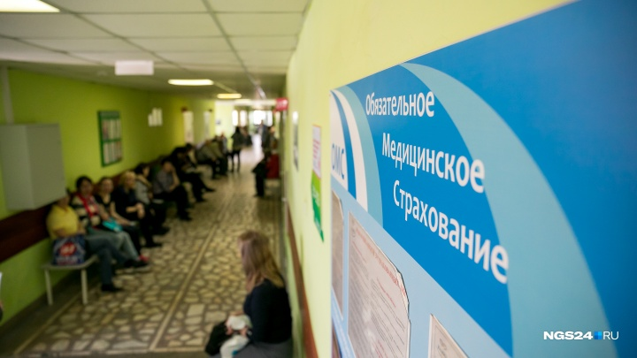 «Ингосстрах» приобрел крупную красноярскую компанию по продаже ОМС