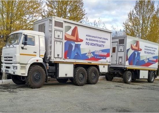 Новосибирск получит грузовик-трансформер для отбора военных