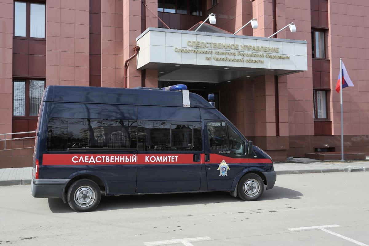 Молодой человек пришёл с явкой с повинной в правоохранительные органы Челябинской области