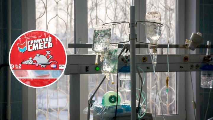 «Пахнет вкусно»: отравленных крысиным ядом школьников спас учитель — он заметил, что дети часто пьют