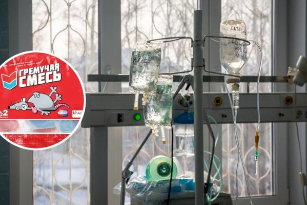 Дети с отравлением ночь провели в больнице и пока не ясно, когда их выпишут