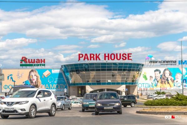 «Парк Хаус» — один из самых популярных ТЦ в Тольятти