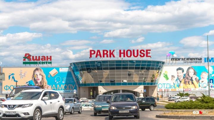 Житель Самары получил срок за «заминирование» ТЦ «Парк Хаус»
