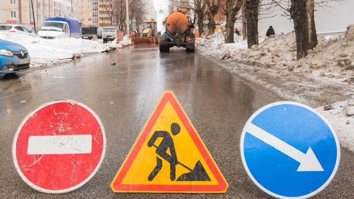 В Перми на улице Уральской устранили прорыв канализации