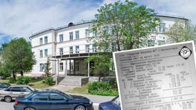 «Сдохни, медсестра»: работницу южноуральской больницы возмутил квиток о зарплате в 2000 рублей