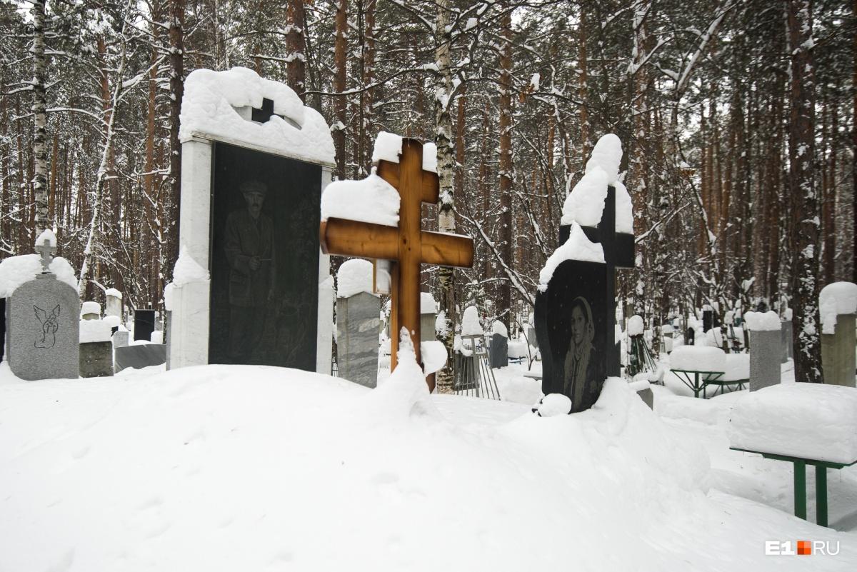 Православные кресты на могилах цыган не редкость
