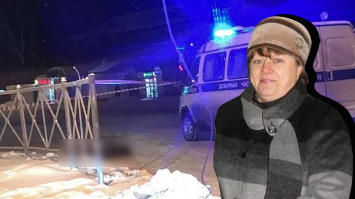 Среди жертв перестрелки в Перми оказалась тюменка. Ее убили по пути на работу