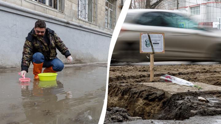 «Нам будет тебя не хватать»: В центре Волгограда осушили легендарную лужу на проспекте Ленина