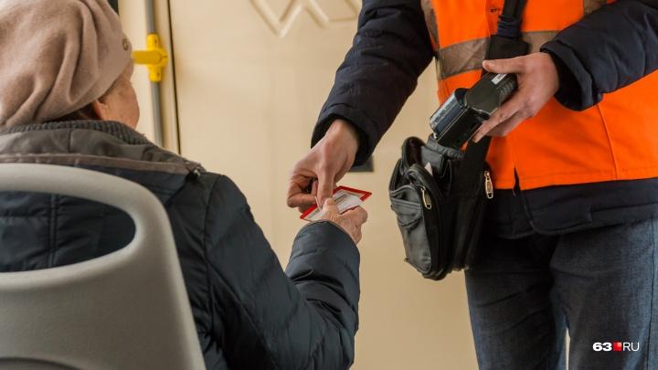В Самарской области хотят изменить лимит поездок по социальным транспортным картам