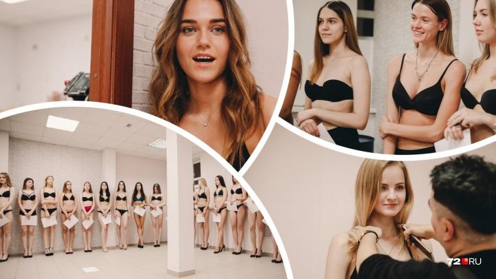 Дефиле в бикини на шпильках: рассказываем, где и когда пройдет кастинг на «Мисс Россия» в Тюмени