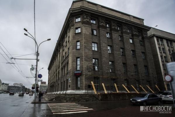В последний раз фасад мэрии реставрировали в прошлом году
