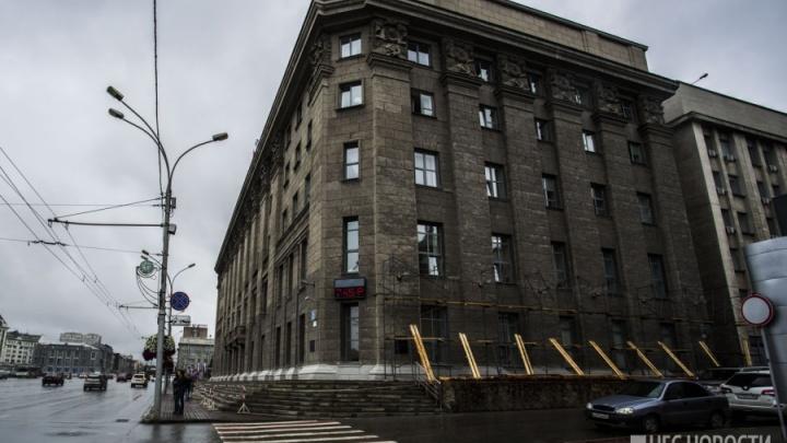 Чиновники в лесах: мэрия заказала реставрацию своего фасада за 13 миллионов