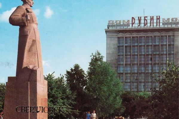 Бытовой комбинат «Рубин» давно исчез, но его название по-прежнему используется для обозначения перекрестка Малышева — 8 Марта