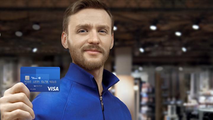Если платить Visa до победного, то можно получить шанс выиграть 1 500 000 рублей