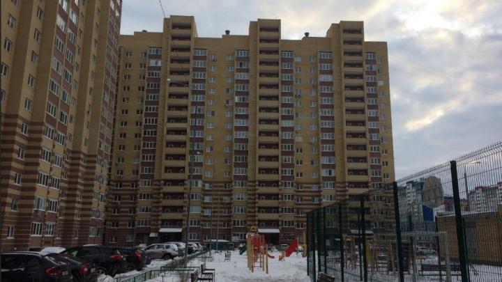 Тюменец заплатит 10 тысяч рублей женщине, которую отматерил во дворе