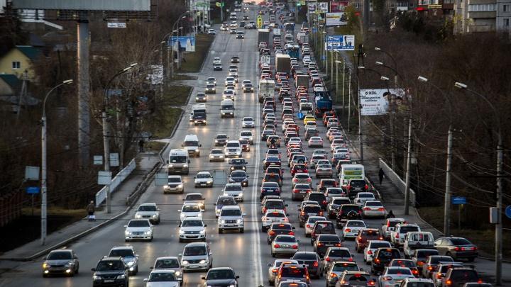 Аналитики назвали города с самым большим количеством автомобилей— Новосибирск попал в этот список