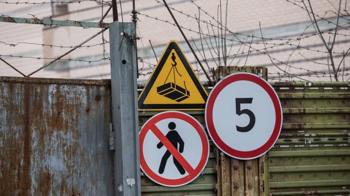 В Ростове осудили банду мошенников, обманувших 20 человек