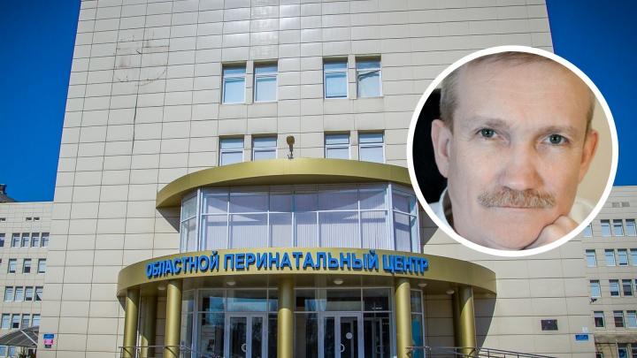 Экс-главврач Ростовского перинатального центра попал в больницу после возбуждения уголовного дела