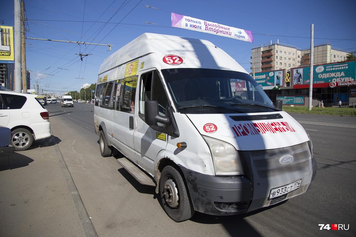 52-й маршрут в Челябинске работает как экскурсионный, его нет в списке легальных перевозчиков