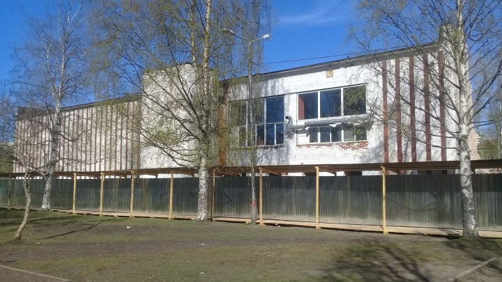 Аварийное здание бывшего кинотеатра «Искра» будет разобрано