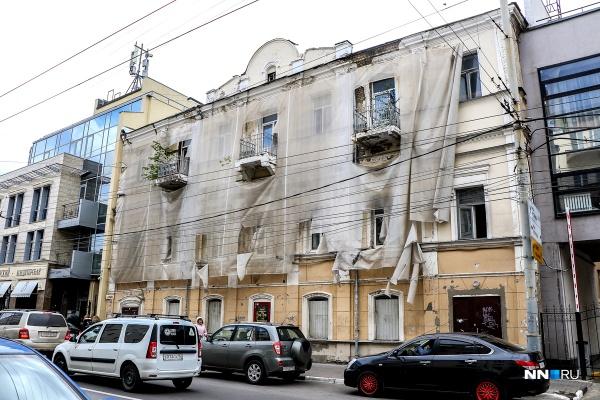 А вот эту «тряпочку» на улице Ульянова явно пора заменить