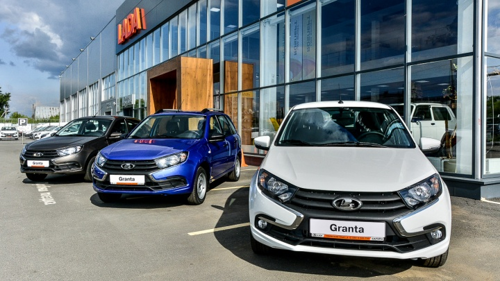 «Икс-фейс» приехал: новая Lada Granta добралась до Челябинска