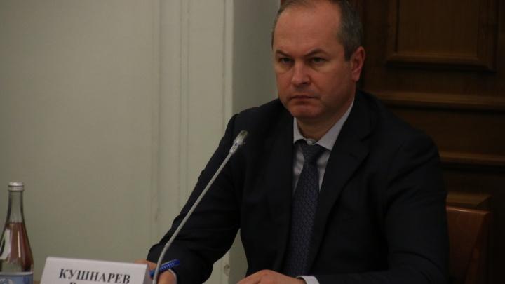 Бывший глава администрации Ростова Виталий Кушнарев нашел новую работу