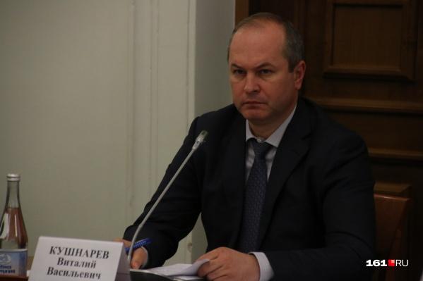 Экс-градоначальник Ростова Виталий Кушнарев нашел новую работу через четыре месяца после своей отставки