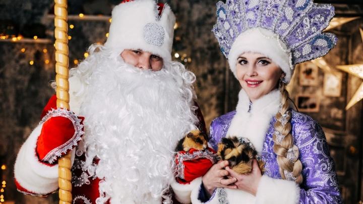 «Дёргал бороду, задрал кафтан — проверял, настоящие ли»: Снегурочка о реакции детей на чудо