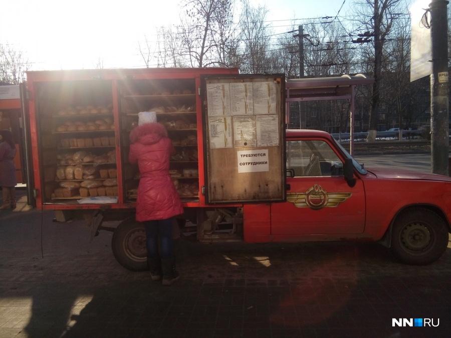 Автолавки и сейчас существуют в Нижнем Новгороде, но торгуют зачастую в антисанитарных условиях