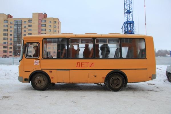 Льготы действуют для учеников школы №9, которые перешли в школу №33