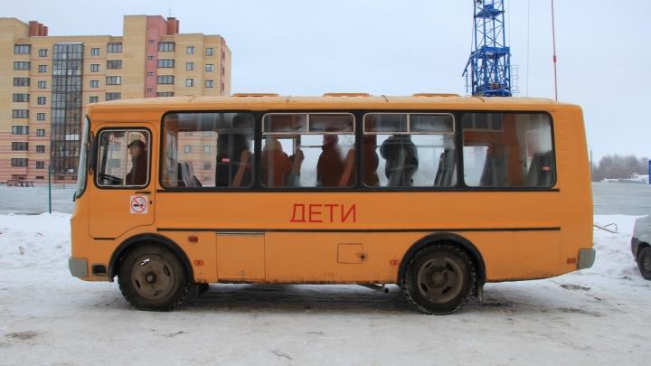 В Архангельске ввели льготный проезд для учеников школы №9