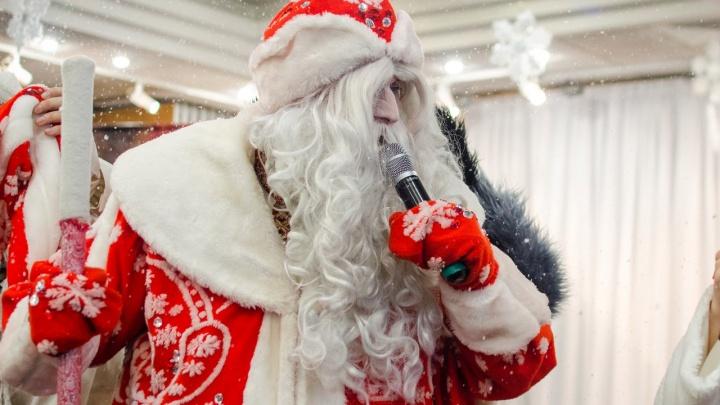 Сняли бороды и курили: ростовчане — о том, как узнали, что Деда Мороза (спойлер!) нет