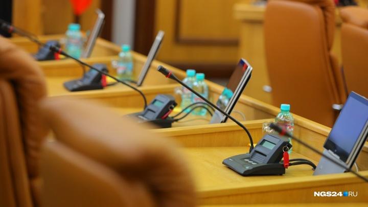 Сколько в Красноярске тратят на работу министров? Изучаем затраты на роскошные кабинеты