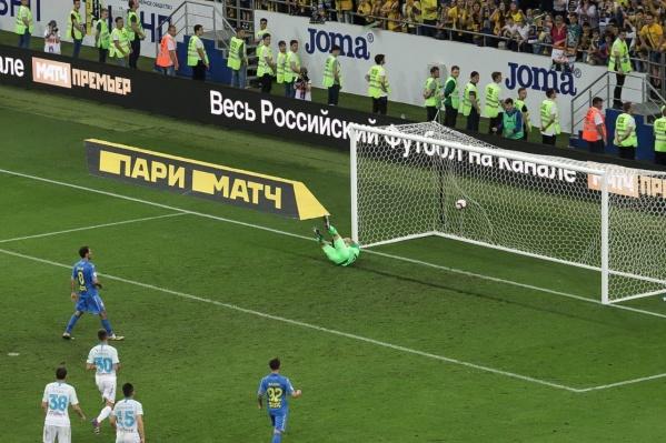 Единственный гол забил Ивелин Попов