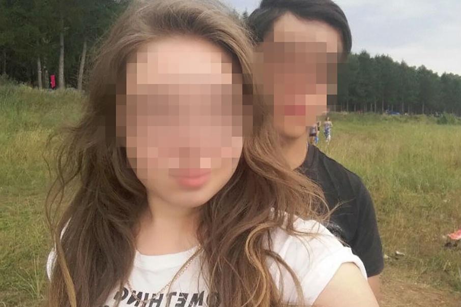 Парень расстался с девушкой и выложил — pic 8