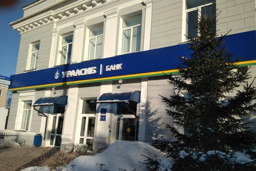 банки в омске где можно взять кредит