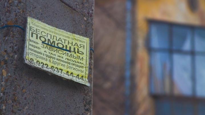 В Варгашинском районе отберут права у больных алкоголизмом