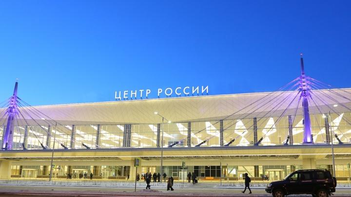 Хворостовский, Толоконская или Центр России: примеряем новое имя аэропорту Красноярска