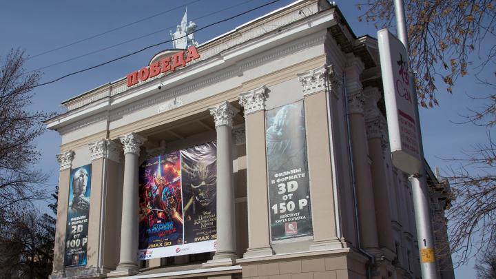 Уфимскую «Победу» отстояли: в судьбе здания бывшего кинотеатра на Первомайской новый поворот