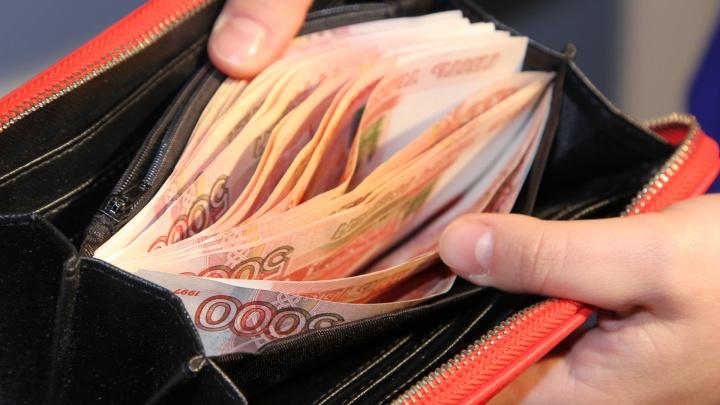 Россельхозбанк снизил ставки по кредитам для частных лиц