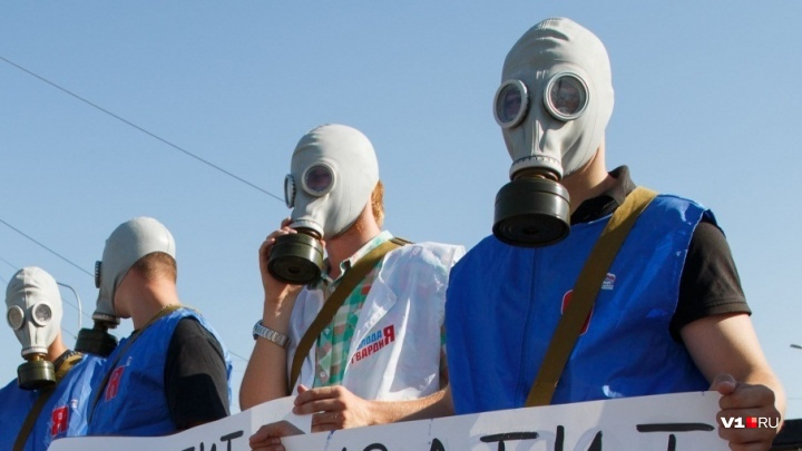 Природоохранная прокуратура оштрафовала на 124 000 рублей виновника июньских выбросов в Волгограде
