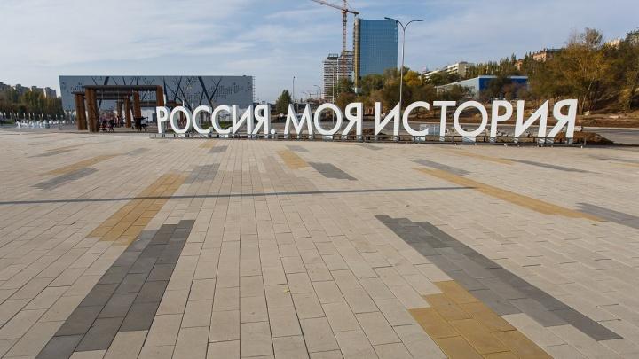 Казаки и баранки с частушками: программа Дня народного единства в Волгограде